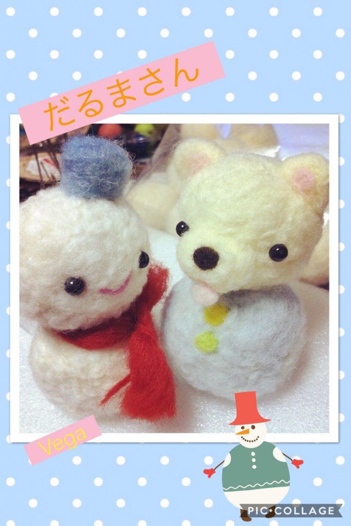 雪だるまとクマだるま