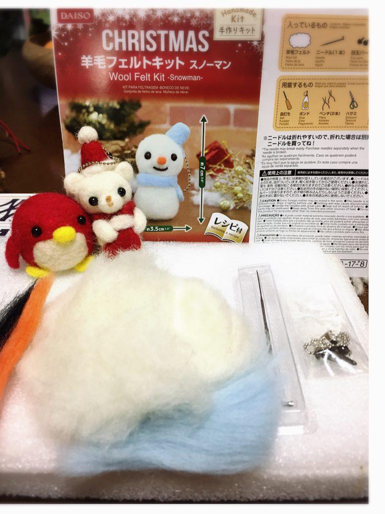 羊毛フェルトクリスマスキットの内容