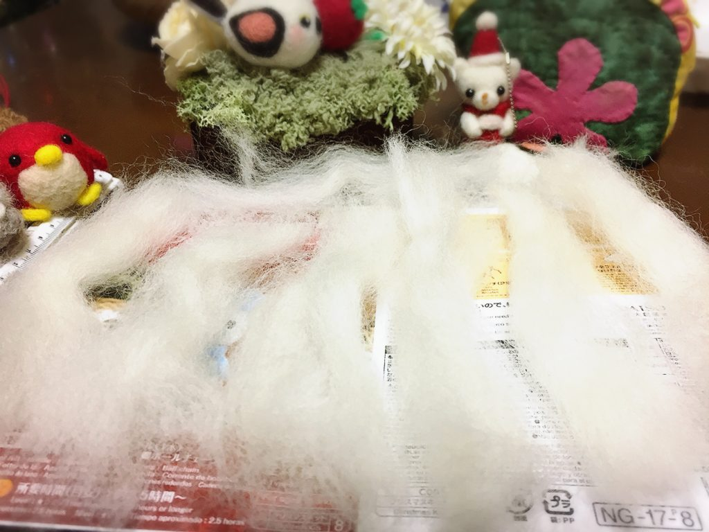 分けた羊毛