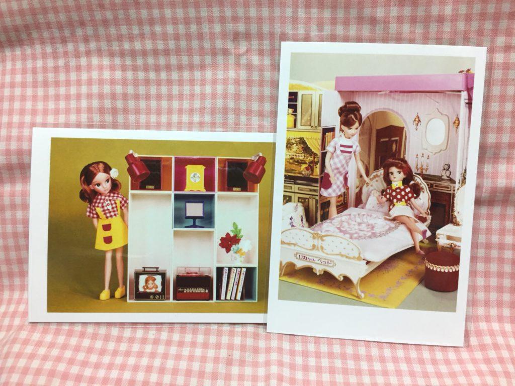 リカちゃんのポストカード