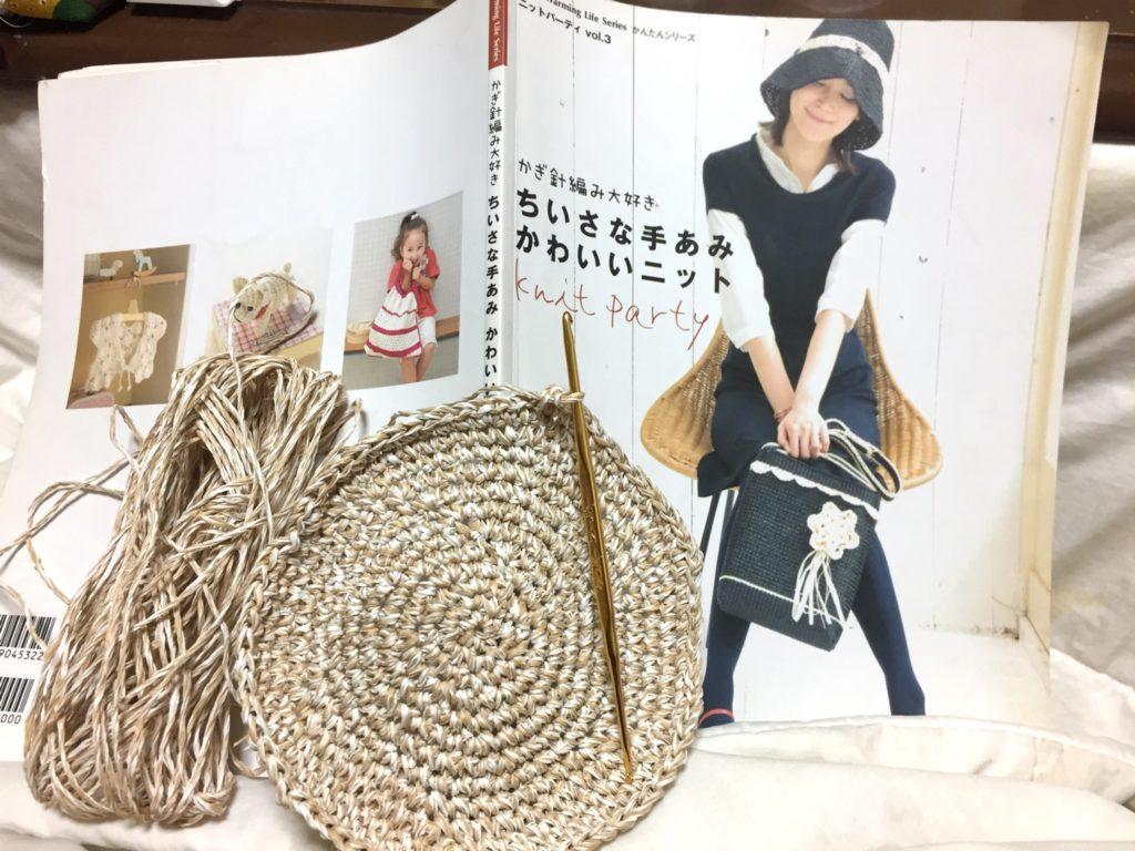 編みかけの帽子と雑誌