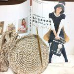 笹の糸の夏帽子を編んでいます。爽やかさを運んで。