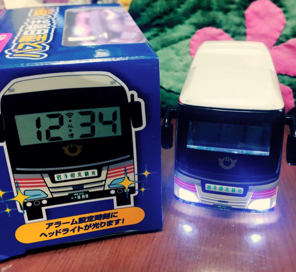 ピカピカ光る、岩手県北バスの目覚めし時計