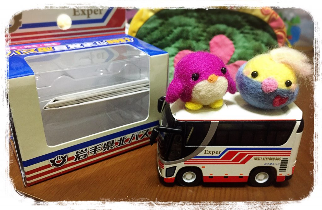 岩手県北バスの目覚めし時計