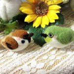 羊毛フェルトのスズメ、メジロマスコット。癒やされる作品を作っていきたい。