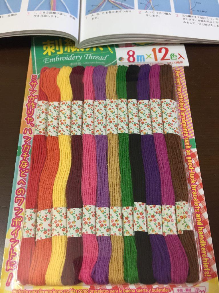 ダイソーの刺繍糸セット