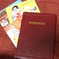 高校生の時に使っていたアドレス帳