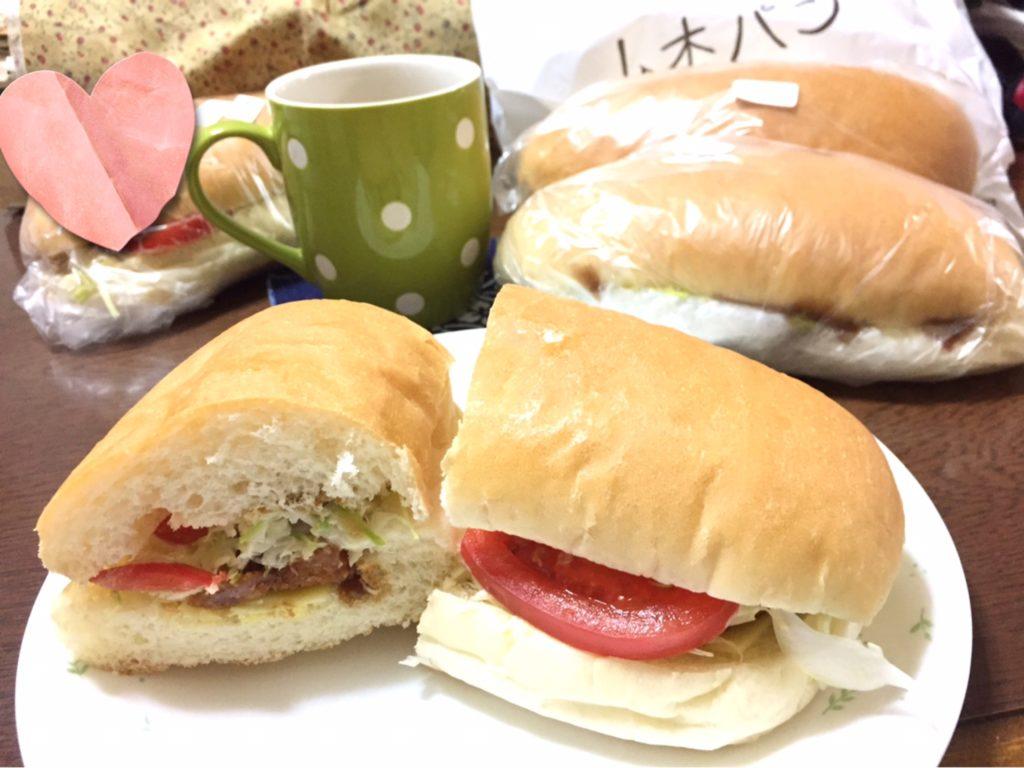ハムカツ入りのオリジナル野菜サンド@山本パン