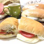 初めての調理パン@山本パン。オリジナル野菜サンド+ハムカツを食べました。