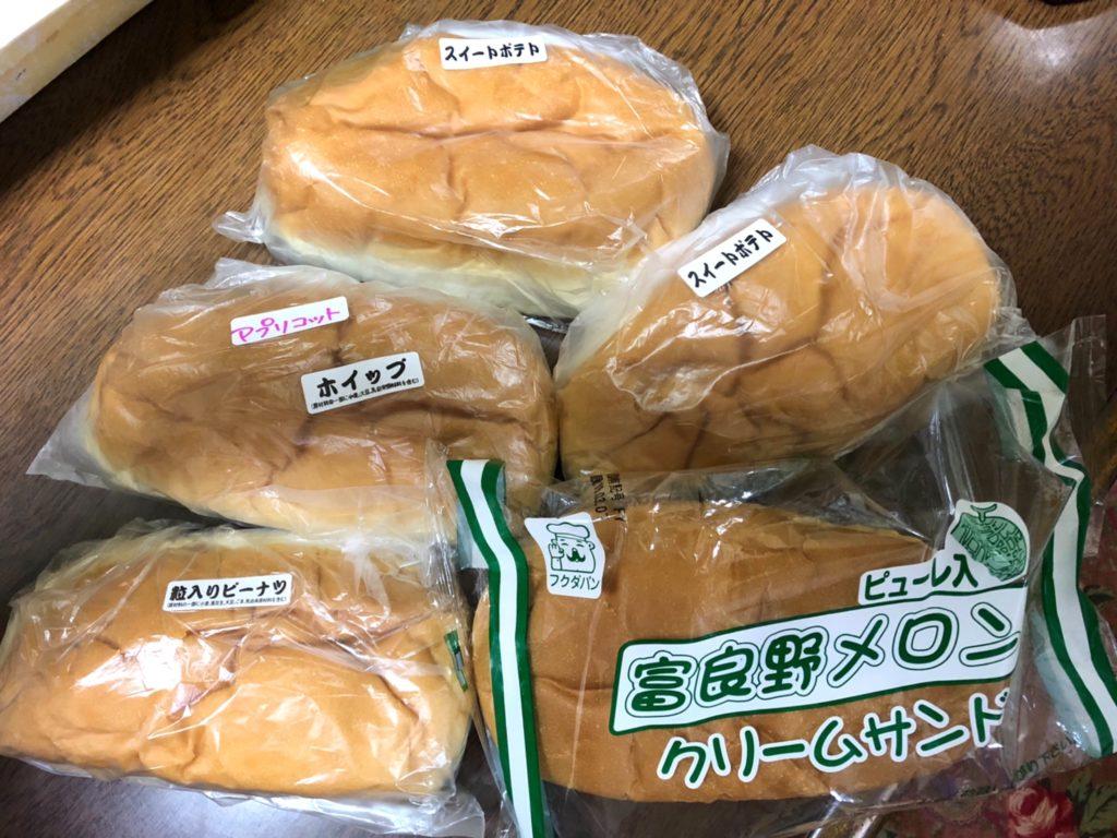 沢山買った、福田パン