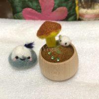 キノコとネズミさんのピンクッション